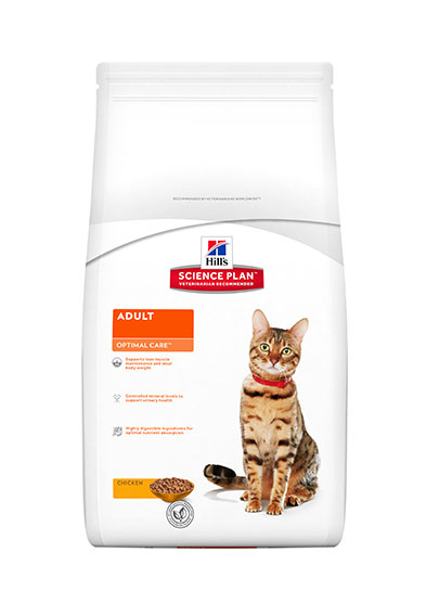 Hills Optimal Care Adult Cat Chicken Flavour