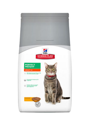 Hills Feline Adult Perfect Weight Chicken Flavour