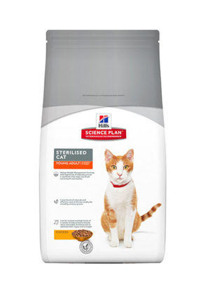 Hills Sterilised Cat For Young Adults Chicken Flavour